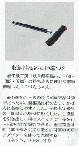 20111012d