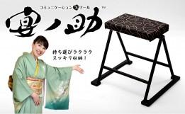 en-nosuke1